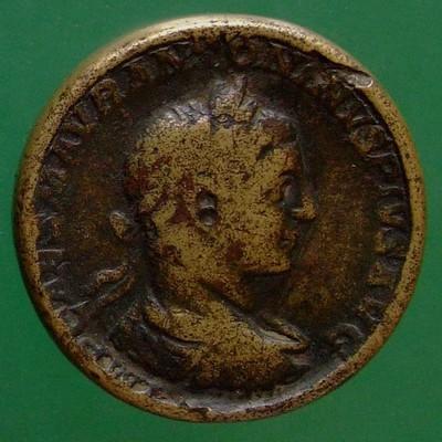Antoninus IV. (Elagabal) (218-222); Rom; 218 - 222; Sesterz; RIC 366