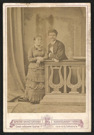 Studio portrait of the married couple Peshev