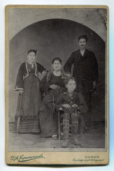 Portrait of a group of four people