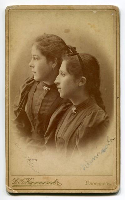 Portrait of two schoolgirls