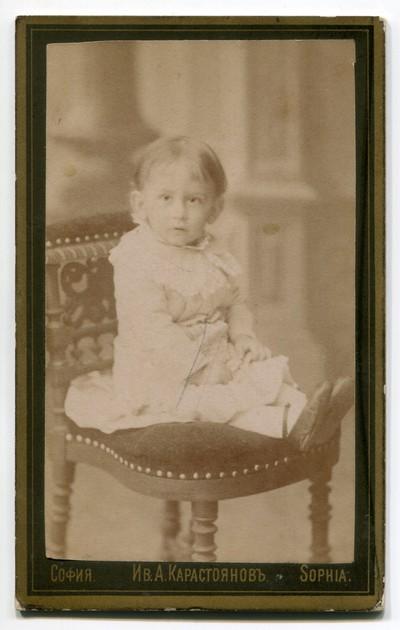 Studio portrait of a child