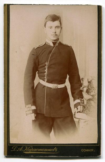 Studio portrait of Ivan Marinovich as a cadet