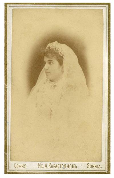 Wedding portrait of Maria Manolova-Dimitrova