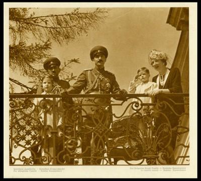 The Bulgarian Royal Family