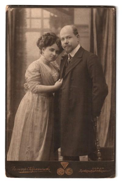 Wedding portrait of Nevyanka and Atanas Enchev