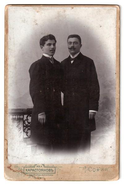 Portrait of Velichko Popov and a friend