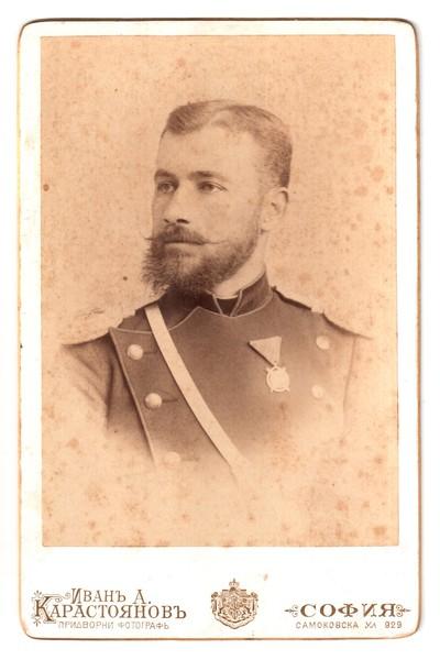 Studio portrait of Konstantin Kanchev