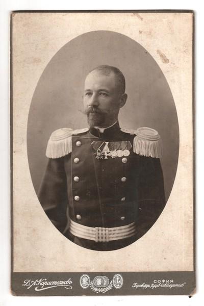 Portrait of Konstantin Kanchev