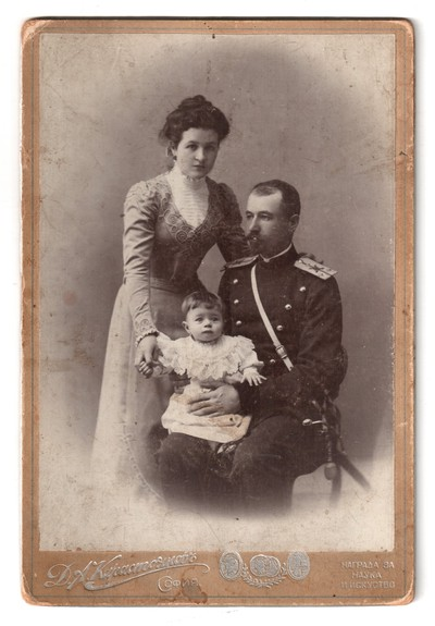 Studio portrait of the Kanchev family