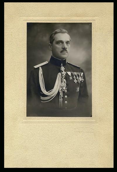 Portrait of General Vasilev