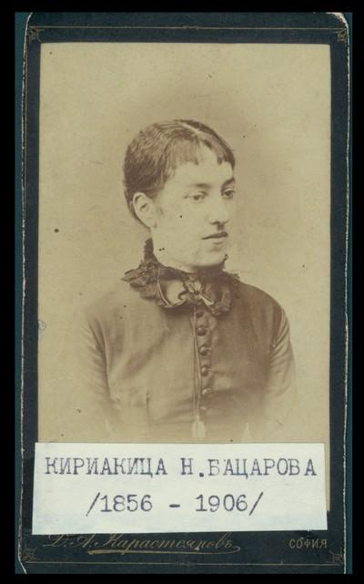 Studio portrait of Kiriakitsa Batsarova