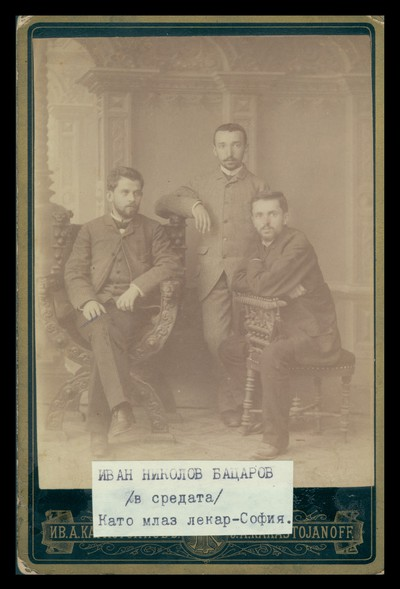 Group portrait of three men