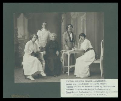 Krastina Batsarova-Zlatoustova's family