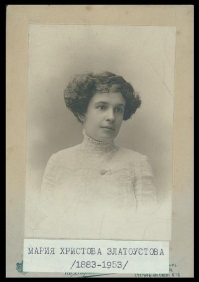 Maria Hristova Zlatoustova