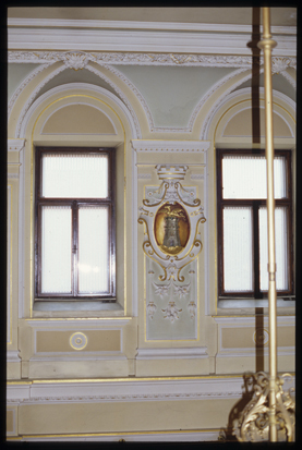 Ljubljana - Magistrat, dvorana, fotografija