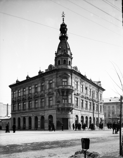 Palatul Elian (strada Horea)