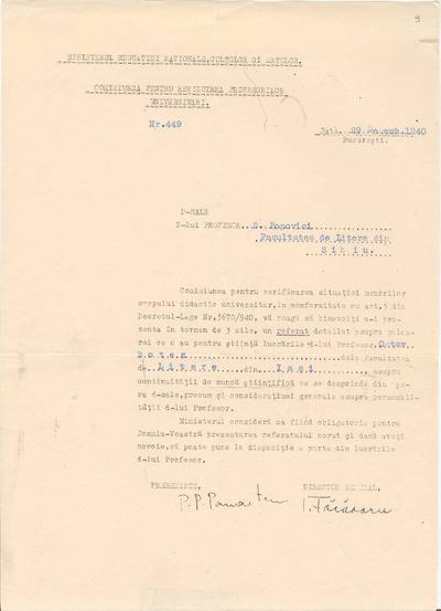 [Scrisoare de solicitare din partea Comisiunii de Revizuire a Profesorilor Universitari din Ministerul Educaţiei Naţionale Cultelor şi Artelor adresată prof. Dumitru Popovici]