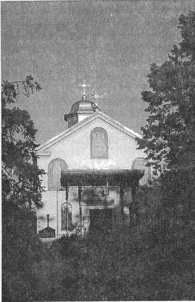 Biserica Băşica