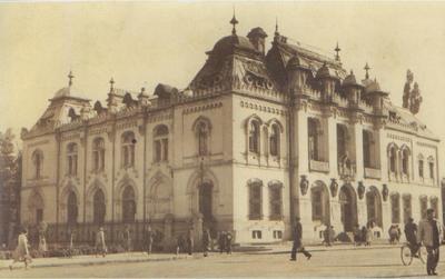 Palatul Băncii Comerţului - 2