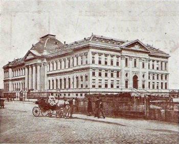 Palatul Justiţiei - 2