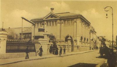 Muzeul Aman - 1