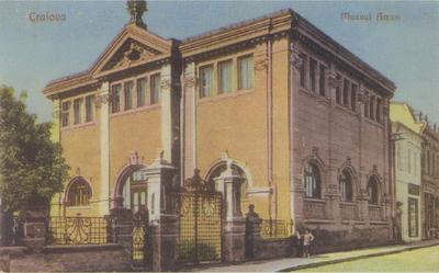 Muzeul Aman