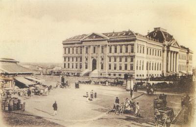 Palatul de Justiţie - 1