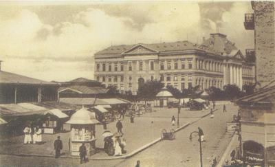 Piaţa Nouă şi Palatul Justiţiei -1