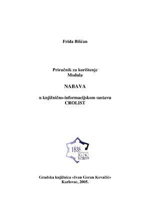 Priručnik za korištenje modula Nabava u knjižnično-informacijskom sustavu CROLIST