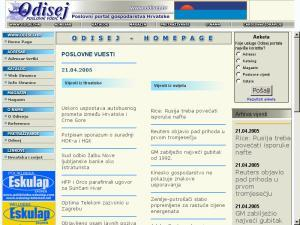 Odisej.biz : poslovni vodič : poslovni portal gospodarstva Hrvatske