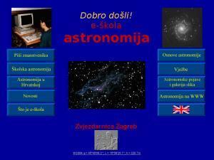 Astronomija : e-škola