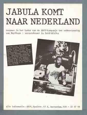 Jabula komt naar Nederland