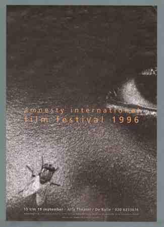 Amnesty International film festival 1996