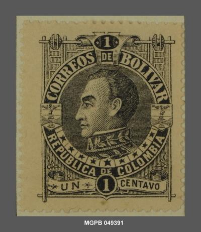 1 centau Simón Bolívar