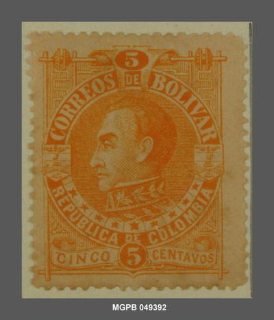 5 centaus Simón Bolívar