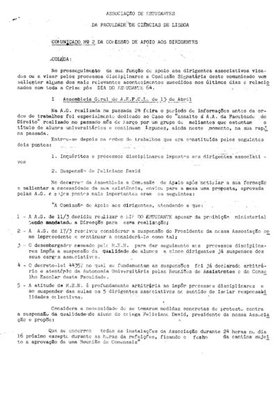 Comunicado n.º 2 da Comissão de Apoio aos Dirigentes da Associação de Estudantes da Faculdade de Ciências de Lisboa