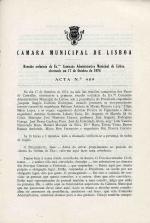 Actas da Câmara Municipal de Lisboa