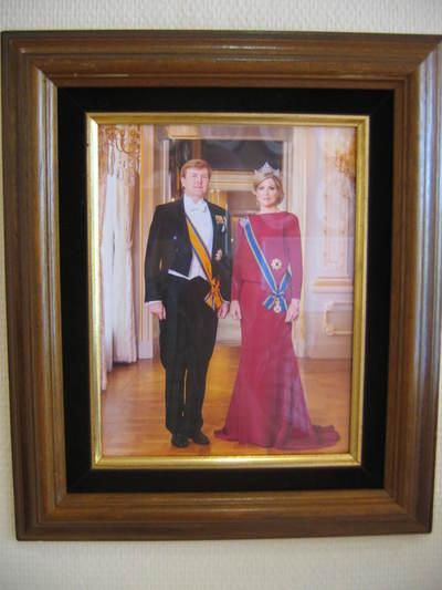 Staatsieportret van Koning Willem-Alexander en Koningin Maxima.