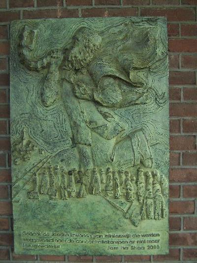 'Sjofar' is een bronzen plaquette naar een schilderij van Jip Wijngaarden uit 2005, getiteld 'Sjofar'. 'Sjofar' is een oproep tot gedenken en bezinning. Het verbeeldt een 'profeet' die op een ramshoorn blaast. Daaronder staat een groep mensen met koffers bij een spoorlijn. Aan de linkerkant is een dorpje met huizen en kerk waarbij de ramen en deuren ontbreken. 'Waren we blind voor wat er gebeurde of wilden we het niet zien?', zo vraagt de kunstenaar zich af. De tekst op het monument luidt: 'GEDENK DE JOODSE INWONERS VAN WINTERSWIJK DIE WERDEN WEGGEVOERD NAAR DE CONCENTRATIEKAMPEN EN NIET MEER TERUGKWAMEN. JOM HA SHOA 2010.'