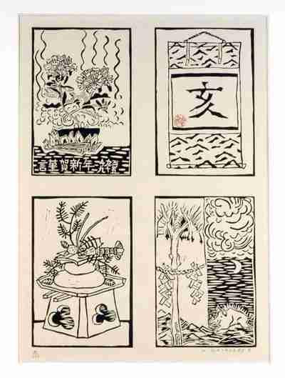 Linoleumdrukken op één blad met 4 panelen in kader: 27 opeenvolgende drukken: nr 37 t/m 62/325 en 104/325. Zie ook vrm 07587 (= nr. 90/325).