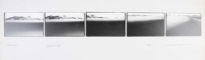 Serie van 5 foto's. Merzarga 15 januari 1978. Oplage 11/35. 1978.