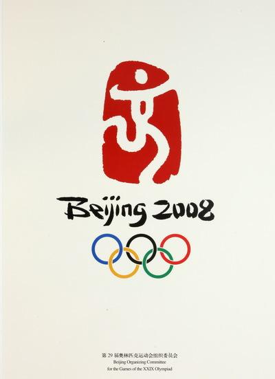 Poster van de Olympische Zomerspelen 2008 Beijing. Op de poster staat het logo van de Olympische Zomerspelen 2008 Beijing met de titel 'Chniees zegel-dansend Beijing'. Het logo combineert het Chinese zegel met de kalligrafeerkunst op vernuftige wijze met sportkenmerken zodat de elementen omgevormd worden tot een menselijk figuur die vooruit loopt en de overwinning omhelst. De figuur, weergegeven in een bijzonder kenmerkende Chinese Stijl, lijkt op het Chinese teken Jing dat de naam van de gaststad weergeeft. Het logo omvat vier boodschappen: Chinese cultuur; De kleur rood van China; Beijing verwelkomt vrienden uit gans de wereld; het extreme uitdagen, perfectie bereiken en het Olympische motto Çitius, Altius, Fortius' promoten. Onder het logo staat de inscriptie 'Beijing 2008' daaronder de Olympische Ringen.