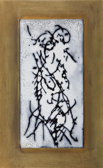 J.J. (Koos) van der Sluijs (1920-2005), was in de jaren 1946-1961 ontwerper bij de Faïence- en tegelfabriek Westraven in Utrecht. Daarna werkte hij als zelfstandig kunstenaar, vooral als graficus, en had hij een eigen atelier in Utrecht. Deze tegels zijn als vrij werk gemaakt.