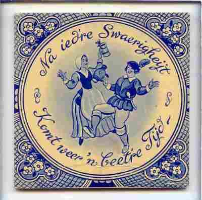 Voorstelling van een dansend paar met de spreuk 'Na ied're Swaerigheyt / Komt weer'n bee're Tijd'.