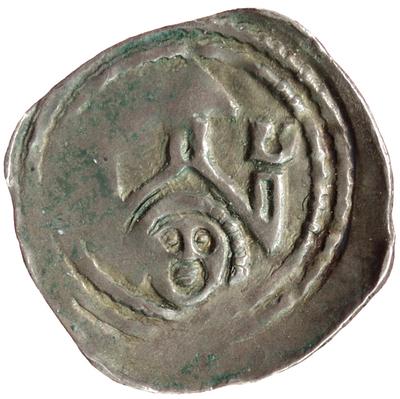 Herzöge von Österreich: Friedrich II. der Streitbare (1230–1246)