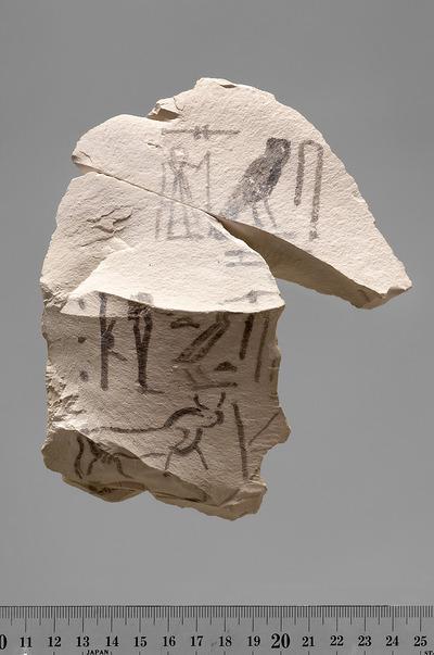 Ostrakon mit Tintenaufschrift