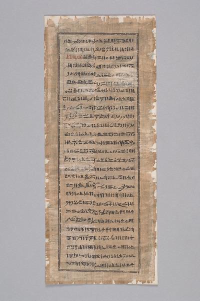 Totenbuch des Priesters Chons-iu