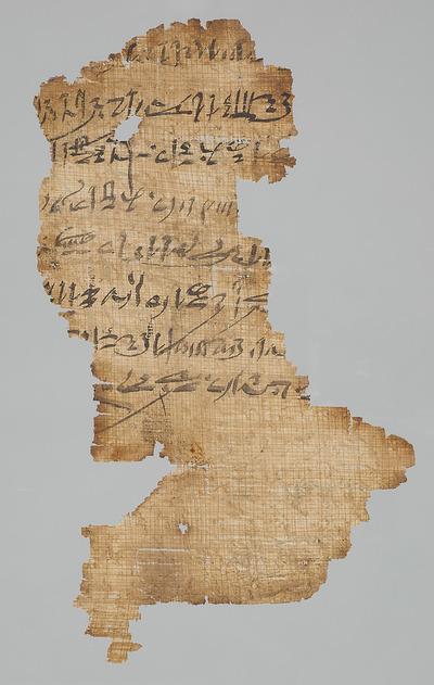 Fragment eines Briefes