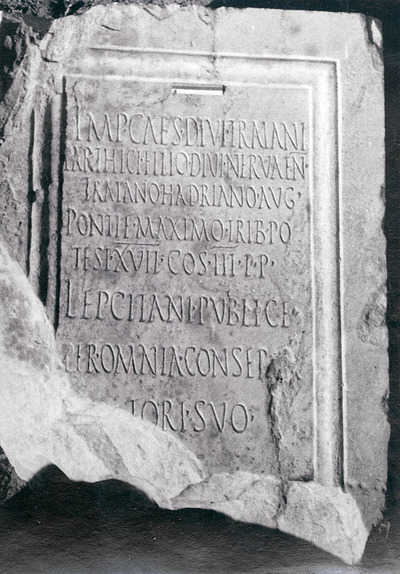 Dedication to Hadrian
