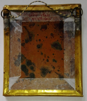 The daguerreotype is in a good condition of conservation. There are signs of oxidation.